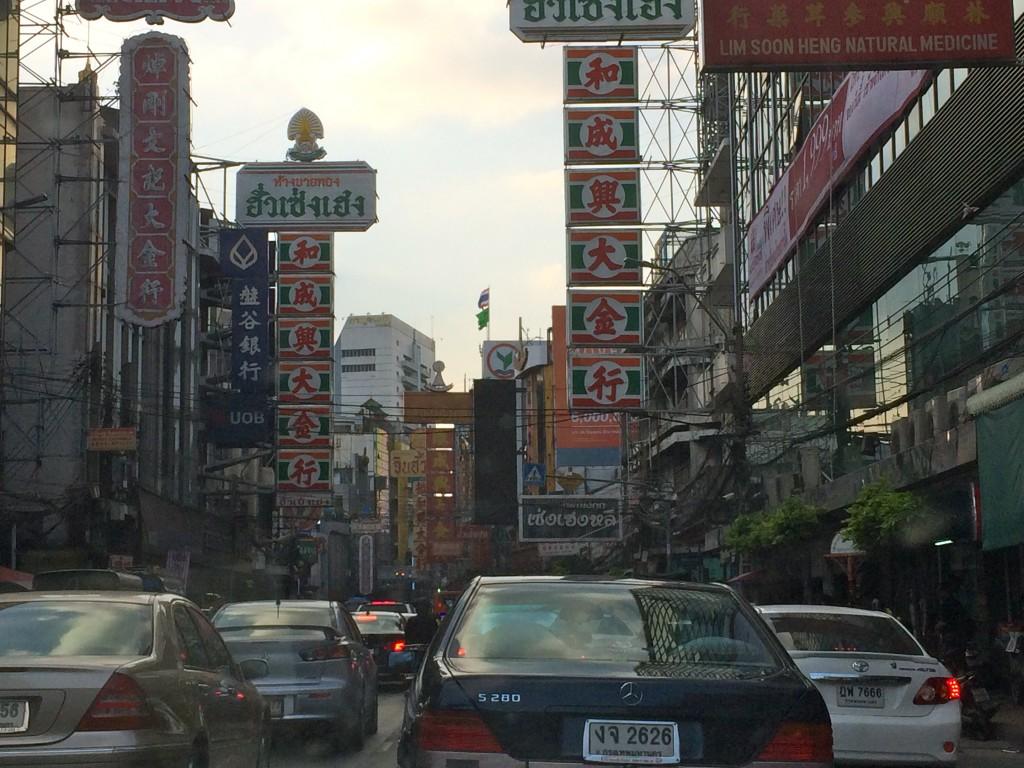 cina town bangkok
